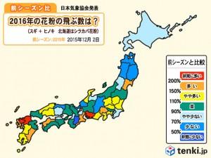 chart_large_2_20151202