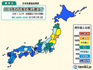 chart_large_3_20151202