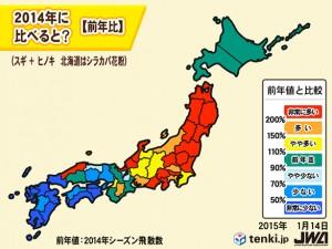 chart_large_4_20150114